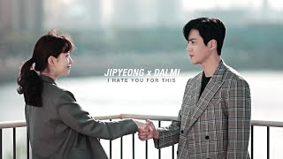 Han Jipyeong x Seo Dalmi   I HATE YOU FOR THIS