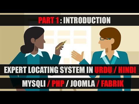 Learn How To Build Expert Locating System With Joomla And Fabrik | Introduction #1 thumbnail