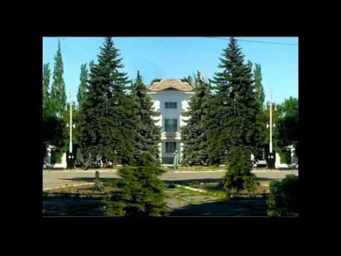 Цимлянск, -  город в Pостовской области. (Tsimluansk, Russia)