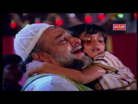 ingu ellorukkum kaval neeye -osai tamil movie