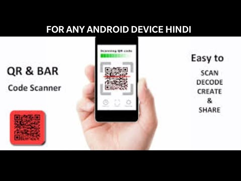 How To Download Barcode Scanner For Android No Root