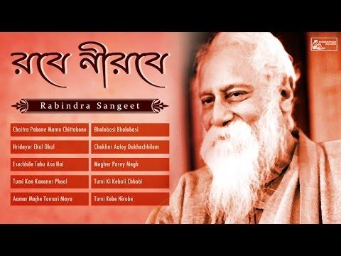 Rabindra Sangeet Collection   Arjun Chakraborty   Swagatalakshmi Dasgupta