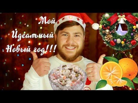 Tim Fox^^Новый год!!!