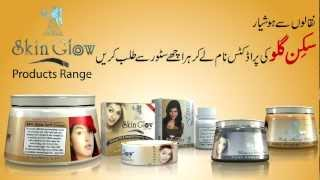 Skin Glow Fairness Cream New TVC