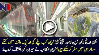 Good news for citizens: Lahore News declares date of Orange Train to be on track