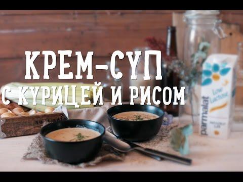 Суп с курицей и пшеничной