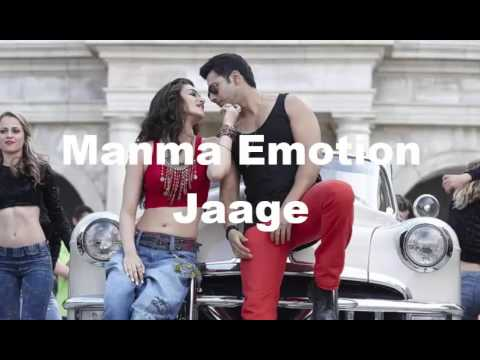 Manma Emotion Jaage - Dilwale - Varun Dhawan - Kriti Sanon | COVER