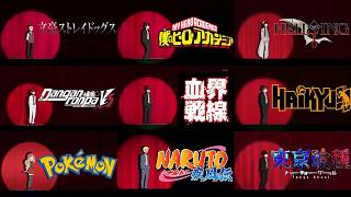 Download Lagu [MAD] Anime compilation (Sugar Song & Bitter Step) {Kekkai Sensen ending} mp3