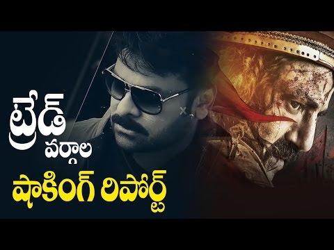 Trade Report Satakarni And Khaidi No 150 Movies   Telugu Cinema
