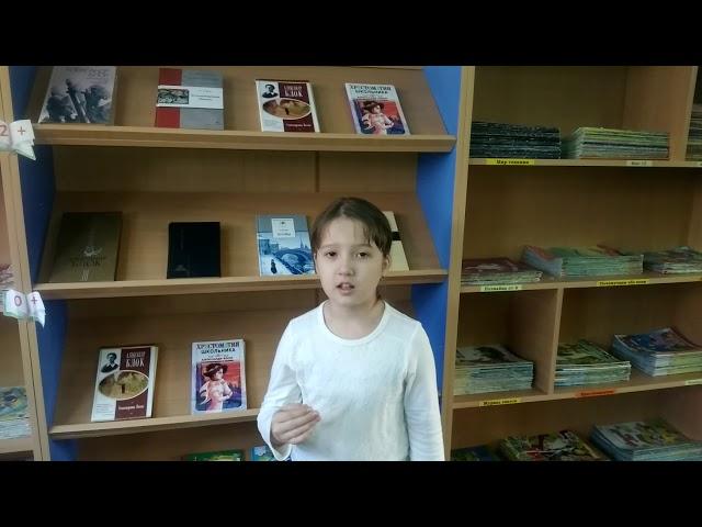 Изображение предпросмотра прочтения – центральнаядетская читает произведение «Летний вечер» А.А.Блока