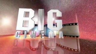 ไตเติ้ลรายการบิ๊กซีนีม่าทางช่อง 7 (ปี 2557)