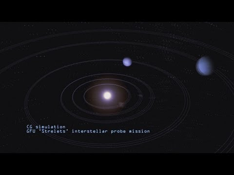 Interstellar Probe Sagittarius Mission Coverage HD