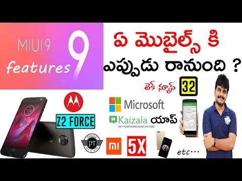 technews # 32 MIUI 9,Mi5x,MiAiSpeaker,MotoZ2Play,Microsoft Kaizala etc