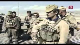 Афганистан - Последний солдат