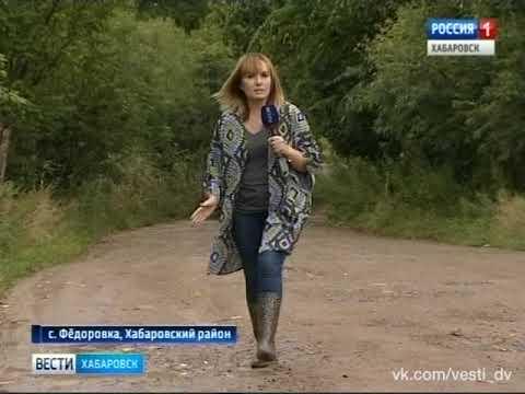 Вести-Хабаровск. Земля для многодетных