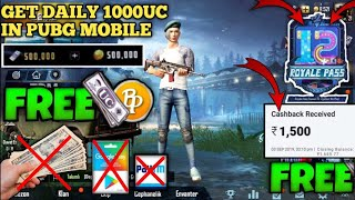 PUBG MOBILE FREE SEASON 12 ROYAL PASS TRICKS || PUBG MOBILE FREE UC NO PAYTM NO REDEEM CODE || TRICK