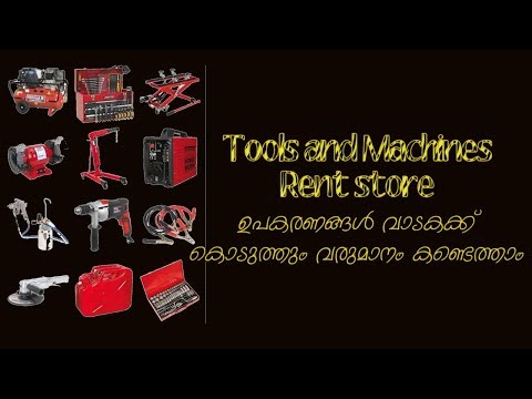 Tools And Machines Rental Shop , Malayalam Small Scale Business Idea