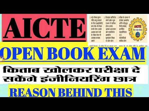 AICTE NEW RULE TO THE ENGINEERING STUDENTS WHO ARE PURSUING THEIR DEGREE OPEN BOOK EXAM POLICY