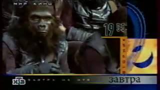 Программа передач и конец эфира (НТВ, 16.11.1998)
