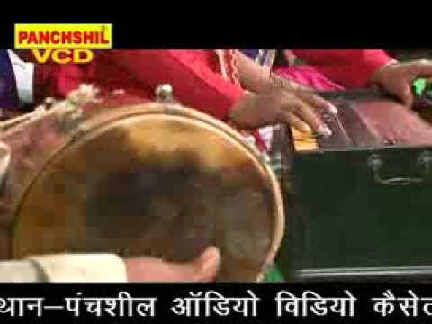 Baba Bheem Mahan Shekh Chilli song