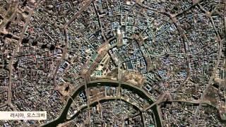 [KARI] 우주에서 본 세계도시 이미지