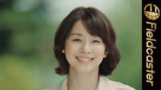 石田ゆり子の笑顔が可愛いすぎる!「私たちの表情 石田さん」篇 石田ゆり子 動画 3