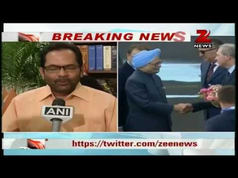 Mukhtar Abbas Naqvi takes a dig at PM Manmohan Singh