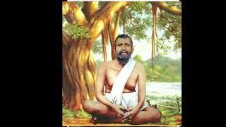 Amar hriday jure Ramakrishna nam Ramakrishna mission sangeet