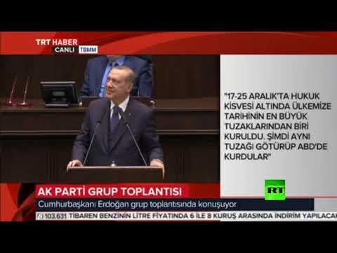 الرئيس التركي يقطع خطابه ويرد على طفلة نادته -جدو أردوغان-..  - نشر قبل 3 ساعة