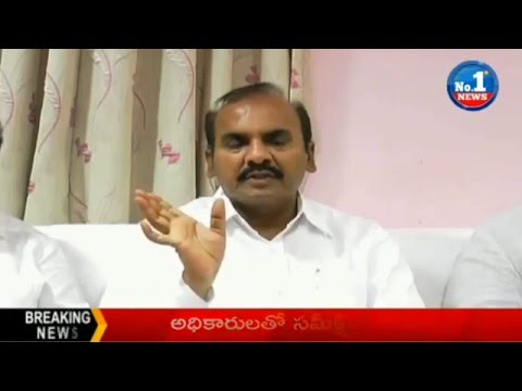 The Government will buy Tobacco Stocks | Pattipati Pulla Rao || No.1 News
