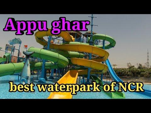 APPU GHAR/OYSTER WATER PARK GURUGRAM