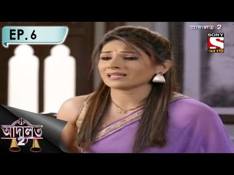 Adaalat 2 - আদালত- (Bengali) - Ep 6 - Race Fixing and Murder thumbnail
