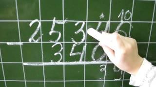 Математические подсказки, 3 класс.  Вычитание