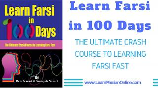 Learn Farsi in 100 Days: Day 50: Address آدرس