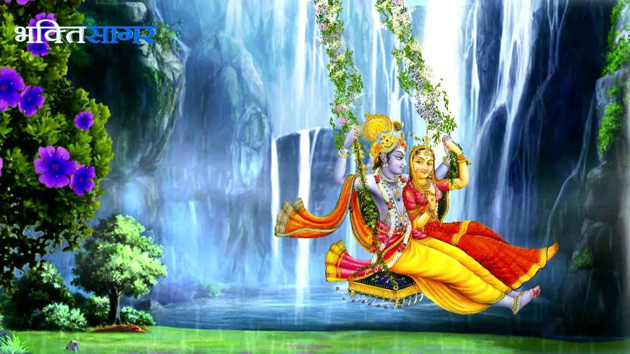 Radha krishna wallpapers full size - Shri Radha Krishna Bhajan Radhe Jhoolan Padharo By Sarita Ji Sarla Ji Youtube