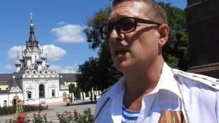 Офицер ВДВ спрашивает Путина о чести