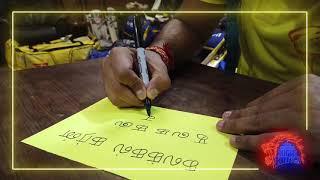 Super happy Tamil New year! #WhistlePodu #Yellove 💛🦁