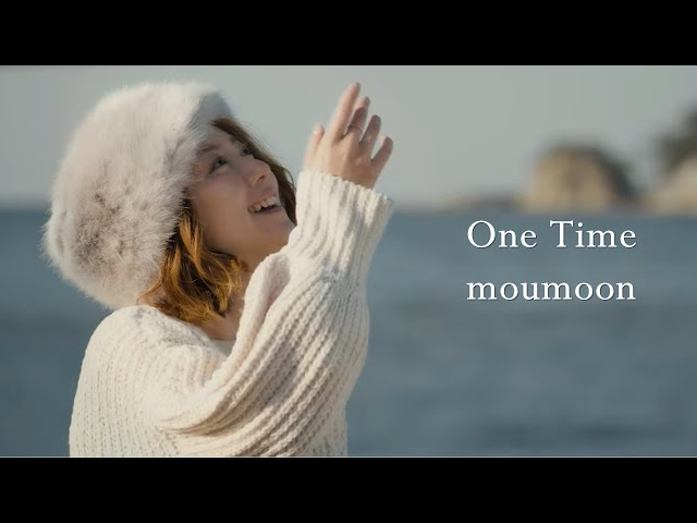 moumoon / One Time (Official Music Video)