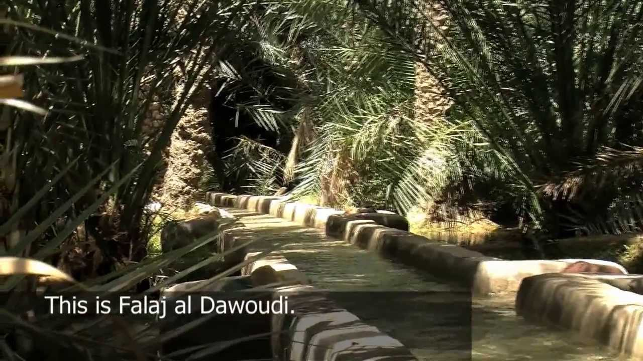 Traditional Falaj Irrigation System In Al Ain Youtube