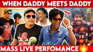 ஏய் Lilly ! இது நம்ப பையன் 😂 -  Daddy Vera Level கலாய் | John Vijay | Sarpatta | Priya Dharshini
