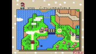 Super Mario World - Super Mario Bros 4 - Highscore run - User video