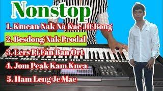 liên khúc nhạc sống khmer cha cha | organ miền tây không lời mới nhất | phol sơn