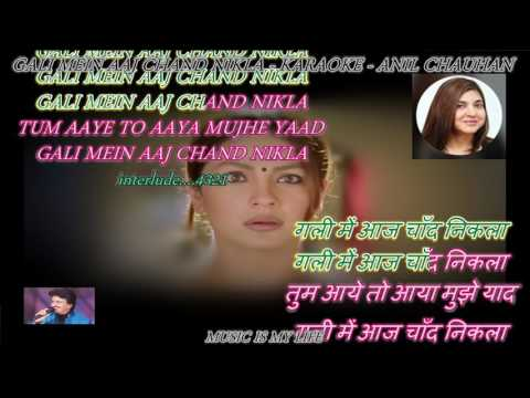 Gali Mein Aaj Chand Nikla - Karaoke With Scrolling Lyrics Eng. & हिंदी