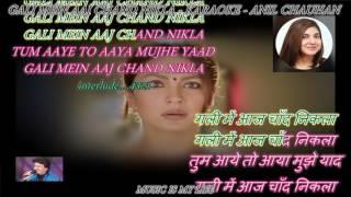 Gali Mein Aaj Chand Nikla - Karaoke With Scrolling Lyrics Eng. & हिंदी