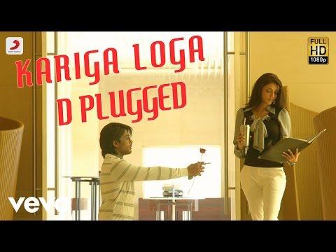 Aarya-2 - Karige Loga D Plugged Lyric | Allu Arjun | Devi Sri Prasad