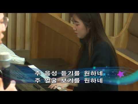 산성교회 2부 예배 찬양 - 2019.12.1