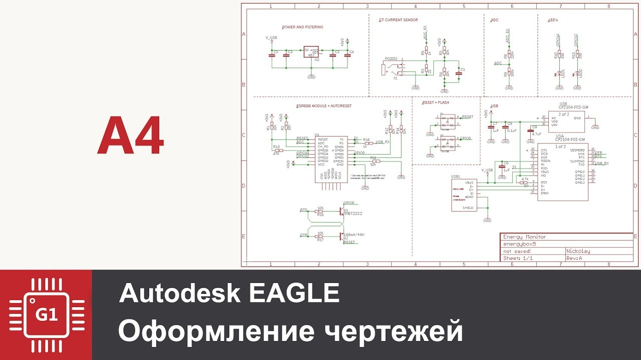 Contemporary Eagle Schematics Pictures - Electrical Diagram Ideas ...