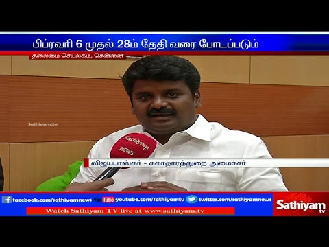 Vaccines for Measles, Rubella in Tamil Nadu - Minister Vijayabaskar