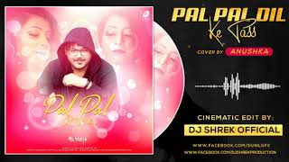 NEW HINDI DJ REMIX NONSTOP DANCE MASHUP! BY DJ LOVE Raj 2020 !!! Love Songs!!!!2020,!!!Dj Love!!!!