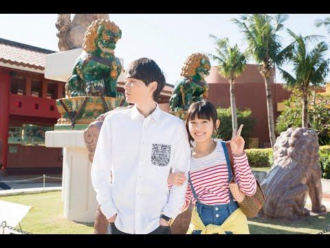 Mischievous Kiss2:Love in Tokyo - Episode 1(English Subs)
